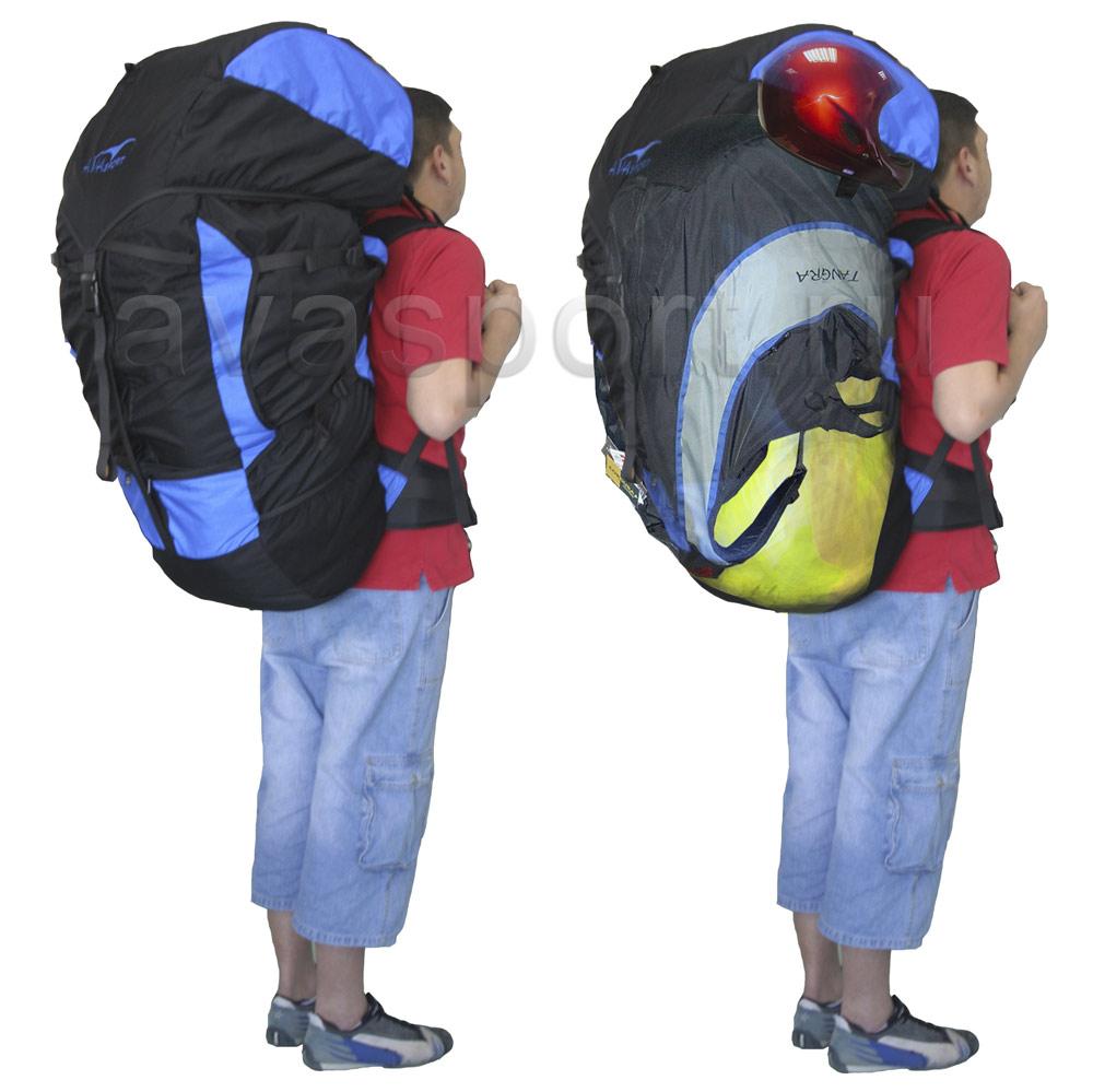 Парапланерные рюкзаки kite рюкзаки школьные ортопедические